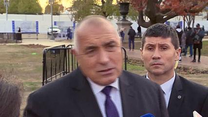 Борисов пред журналисти след срещата с президента на САЩ Доналд Тръмп