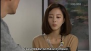 (бг превод) Spy Myung Wol Епизод 16 Част 1
