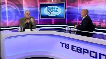 Тежка ли е кризата в БСП след местните избори?