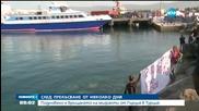 Подновено е връщането на мигранти от Гърция в Турция