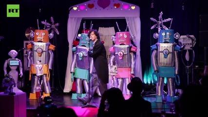 Това ли е първата сватба на роботи в света?