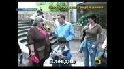 Репортаж: Център за деца с увреждания