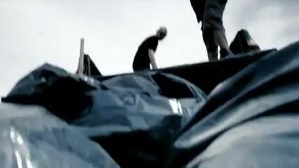 Ъпсурт и 100 кила - кради кради (официално видео)