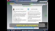 -ptc Плащане от 888bux.com $ 2.32 Usd (сайта вече Не плаща) www.tomasfam.hit.bg