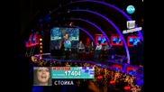 Стойка с поредно шоу в изповедалнята - Сълзи и сополи 10.12.12