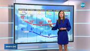 Прогноза за времето (26.03.2019 - обедна емисия)