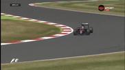 Втората свободна тренировка преди Гран При на Великобритания