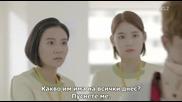 [бг субс] Descendants of the Sun / Наследници на слънцето (2016) Епизод 1