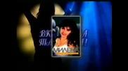 Милена - Сладка Тайна (реклама)