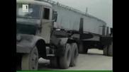 Строителството на магистрала Тракия при социализма