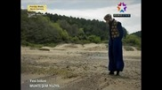 Великолепният век Ибрахим Паша приема посланици и се перчи със властта си върху трон