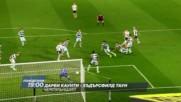 Футбол: Дарби Каунти – Хъдърсфийлд Таун на 17 април по DIEMA SPORT2