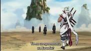Naruto Shippuuden 142 Bg Sub