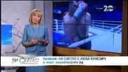 Кулезич оплю Пулев, хвали Кличко
