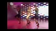 Джина Стоева - Сто Жени (Live - Блясък)