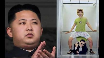 Gangnam style Кораба кючек