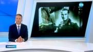 Рок банда посвети песен на български летец герой