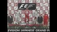 Гп Япония 2000 Награждаване