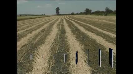 С между 7 и 10 % поскъпват земеделските земи
