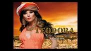 Теодора - В твоите ръце ( Diapasonrecords )