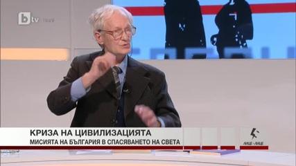 Кубрат Томов за Кризата на цивилизацията