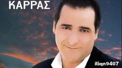 *превод* Vasilis Karras - S' Ena Spiti (new Song 2012)