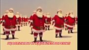 "Merry Christmas - music -""time for Bedlam"" Deep Purple"
