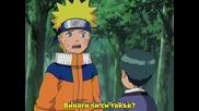Naruto 174 Bg Subs Високо Качество