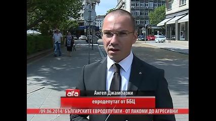 Българските евродепутати – от агресивни до лакоми