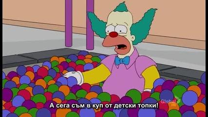 Семейство Симпсън - Сезон 23 Епизод 8 - Бг Субтитри