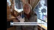 Поетичен ретро трамвай изненада софиянци