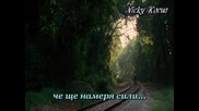 Прелестна гръцка балада ! *превод* Никос Вертис - Колко те обичам