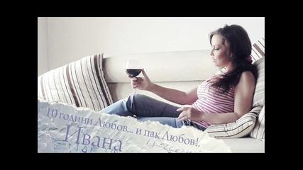 New Ivana - Lubov