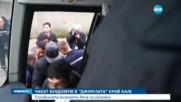 """Чакат булдозери в """"Джунглата"""" край Кале - обедна емисия"""
