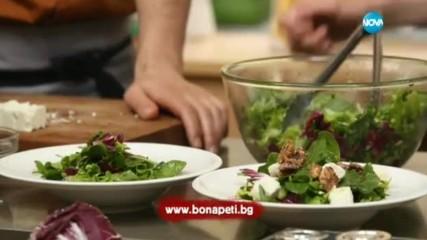 Зелена салата със захаросани орехи - Бон Апети (18.04.2017)