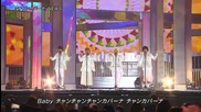 News - Chankapana (in Fns Summer Song Festival 2012.08.08)
