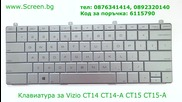 Клавиатура за Vizio Ct15 Ct15-a Ct15-a1 Ct15-a5 Ct14 Ct14-a Ct14-a2 от Screen.bg