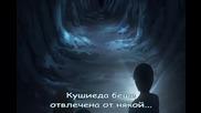Toradora! - Епизод 10 Високо Качество [bg subs]
