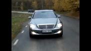 Mercedes S550 - Дизайн отвънка, стабилност, сигурност, мощност по двигатела и лукс отвсякъде