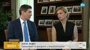 Борисов: Надявам се животът да не поскъпне след въвеждането на еврото