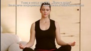 Йога у дома - 90-минутна универсална програма - откъс