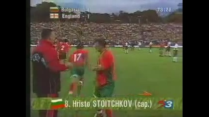 """ Безсмъртните "" - Христо Стоичков"