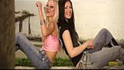 Анелия И Гергана - За Теб любов