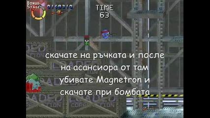 Blipn Blop - Bonus level 1