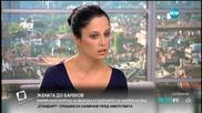 Календерска: Росен Петров трябва да моли на колене за прошка