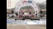 Мико Хирвонен завърши на първо място в Рали Италия