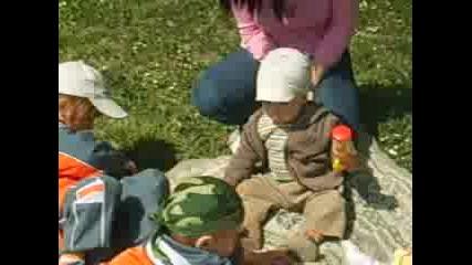 С Деца На Пикник