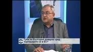 Владимир Кисьов: След приемането ни в ЕС настъпи едно безхаберие