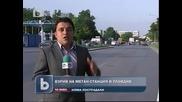 Взрив на метанстанция в Пловдив