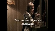 Анна - Михалис Хаджиянис (превод)